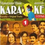 Karaoke - Vol 1 songs
