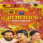 Listen to Thumbipenne Poothirile songs from Poothalam - Vol 3