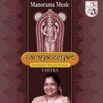 Listen to Rukmini Swayamvaram songs from Narayaneeyam