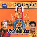 Sabareesam songs