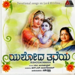 Yeshodatanaya songs