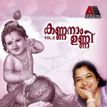 Kannanam Unni - Vol 2 songs