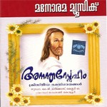 Ananthasneham songs