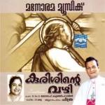 Kurisinte Vazhi (2004) songs