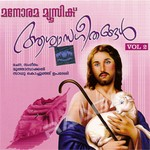Listen to Aashvasame songs from Aswasageethangal - Vol 2