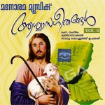 Listen to Yesu Ratchagare songs from Aswasageethangal - Vol 3