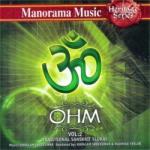 Ohm Prarthana Slokams - Vol 2 songs