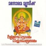 Lalithasahasranamam & Vishnusahasranamam songs