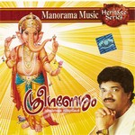 Sree Ganesam songs
