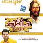 Listen to Kunju Vava songs from The Belief