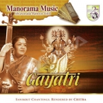 Gayatri songs