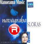 നവഗ്രഹ ശ്ലോകസ songs