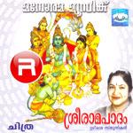 Sreerama Padam songs