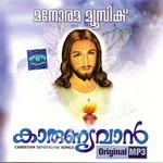Karunyavan - Vol 3 songs
