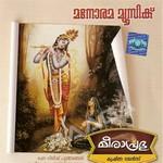 Meera Prabhu songs