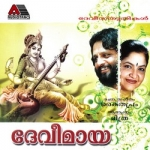 Devi Maya songs