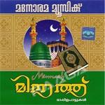 Listen to Mozhi Konjum songs from Minnath