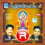 Listen to Ethranalayi songs from Punyaaham