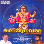 Kaliyugavarada songs