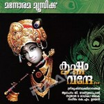 Krishnam Vande songs