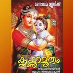 Krishnamrutham songs