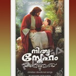 Listen to Unarvin songs from Nithyasneham