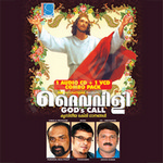 Dhaiva Vili songs