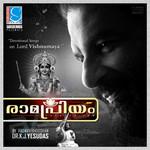 Ramapriyam songs