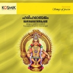 Hariharathamjam songs