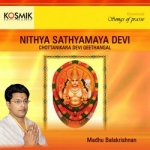 Nithya Sathyamaya Devi songs