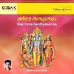 Sree Rama Sandhyanamam songs