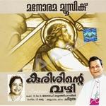 Way Of The Cross songs