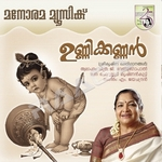 Unnikannan songs