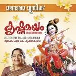 Krishnamayam songs
