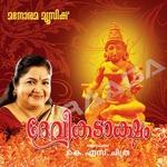 Devikadaksham songs