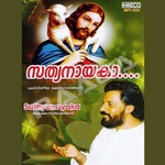 Listen to Chinmayaroopa songs from Sathyanayaka