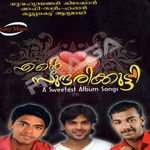 Ente Sundarikutty (Mappila Songs) songs