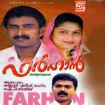 Farhan (Mappila Songs) songs