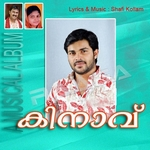 Kinavu (Mappila Songs) songs