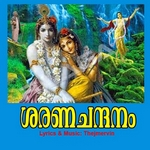 Sarachandanam songs