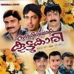 Sundari En Koottukari (Mappila Songs) songs