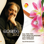 Onam 2012 songs