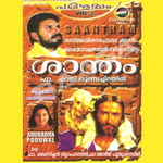 Shaantham songs