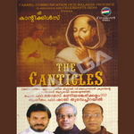 The Canticles songs