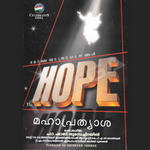 The Hope songs