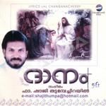 Dhaanam songs