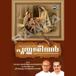 Puthujeevan songs
