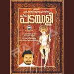 Dheera Padayali songs