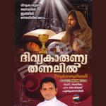 Dhivyakarunyathanalil songs