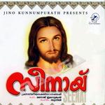 Seenai songs